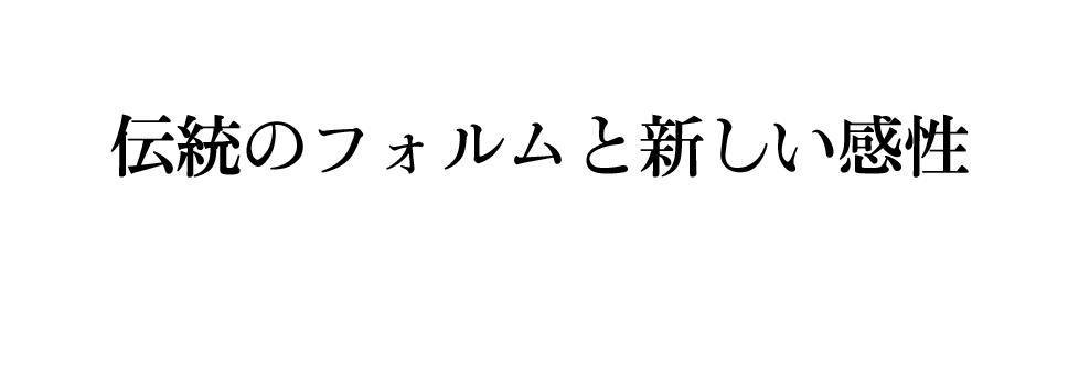 AsahiMinB